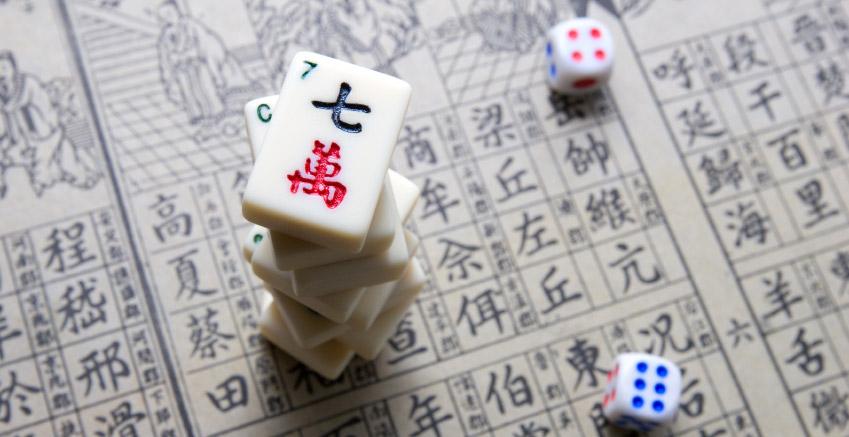 iStock_000009093134-Mahjong