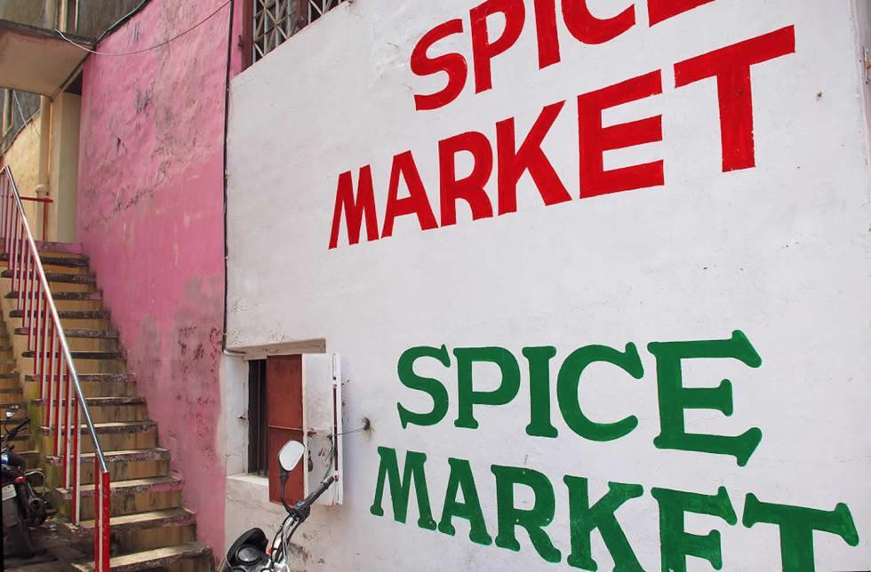Cochin-Spice-Market-980